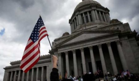 США озвучили, как отреагируют на воссоединение Украины с Россией
