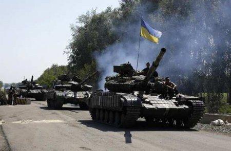Штаб оккупационных сил сообщает о потерях ВСУ на Донбассе