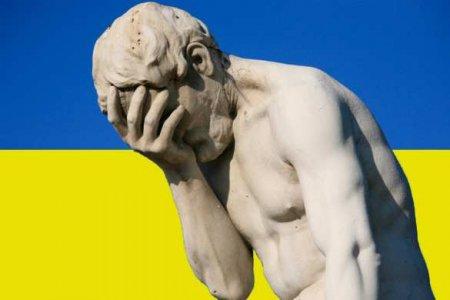 «Геть від Москви!»— наУкраине хотят перейти налатиницу иввести второй язык (ВИДЕО)