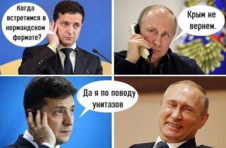 Зеленского призвали не караулить Путина у туалета в ООН