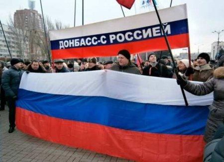 Так кто же живёт в Донбассе: русские или пророссийские «хохлы»? (ФОТО, ВИДЕО)