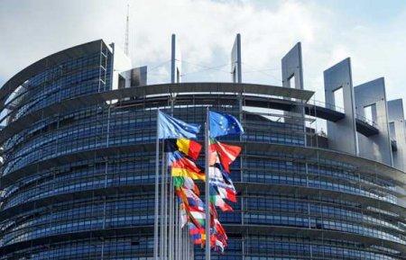 Главу Европарламента госпитализировали