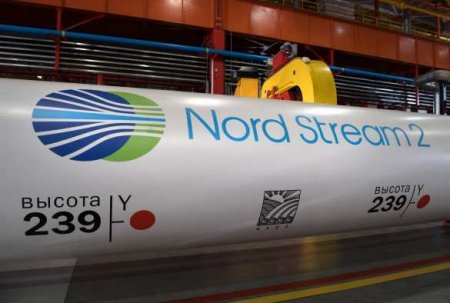 Санкции США против «Северного потока — 2» ударят по ЕС