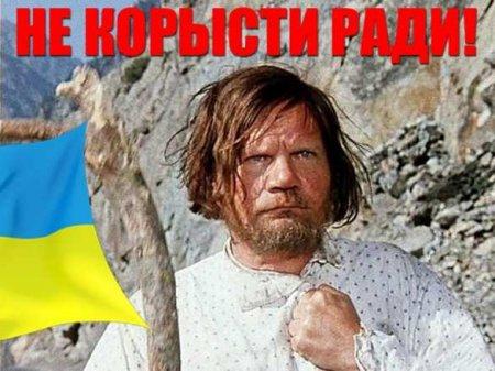 Путь в пропасть: опасная украинская стратегия выживания