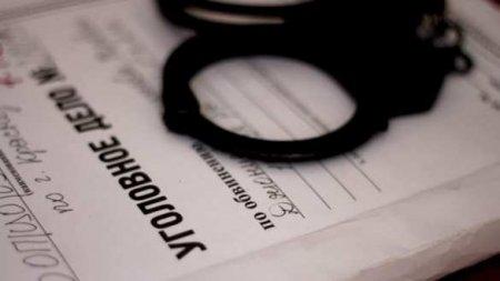 Экс-замминистра просвещения России объявлена в федеральный розыск