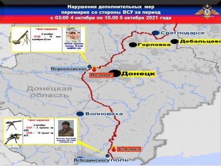 Простреленные руки и ноги: возмездие настигает киевских боевиков (ФОТО)