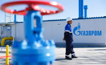 «Газпром» увеличивает оценку цены экспорта газа в дальнее зарубежье