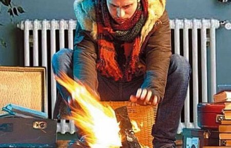 На Украине регионы вводят ЧС из-за отсутствия поставок газа
