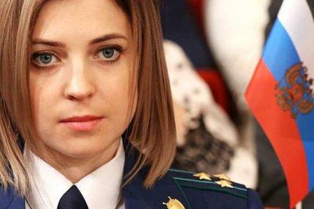 Поклонская назначена наинтересную должность— указ Путина (ФОТО)